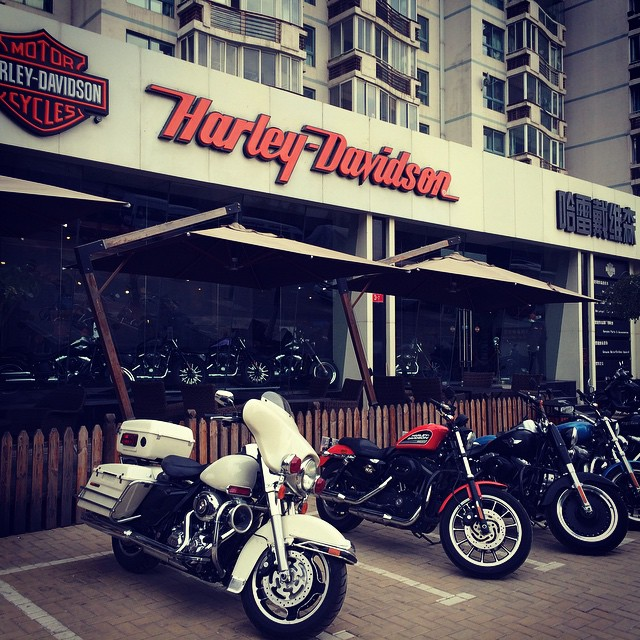 Travel Photo: Harley Davidson – Beijing